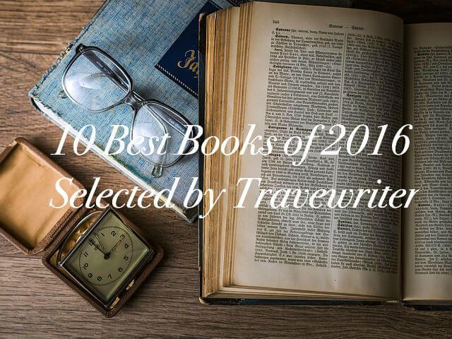 f:id:travewriter:20161218102621j:plain