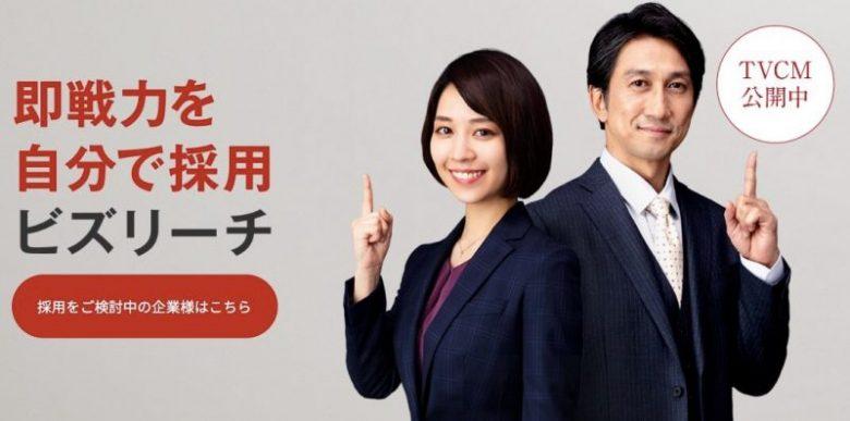 【外資系・グローバル転職】本当に役立った転職エージェント・転職サイト
