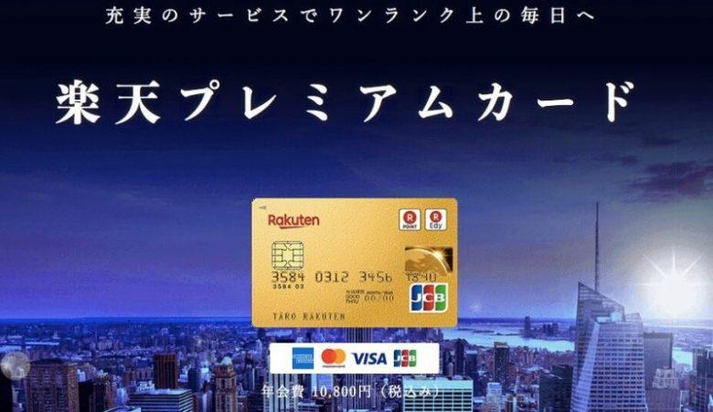 海外赴任(海外駐在)で作ってよかったおすすめクレジットカード4枚