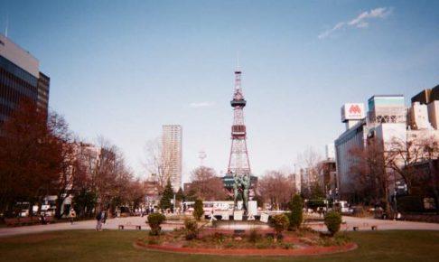 北海道(札幌)で本当に選ぶべきプログラミングスクール4つ【スクール受講者が厳選】
