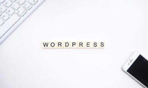 【受講者厳選】WordPress(ワードプレス)が学べるプログラミングスクール・講座3選